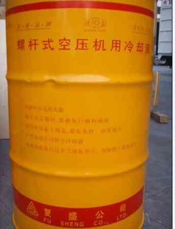 供應復盛螺桿式空壓機油