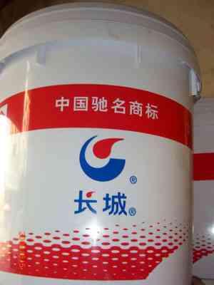 长城3#通用锂基脂