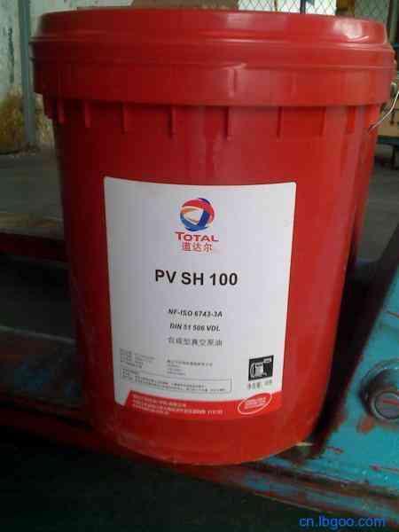 道达尔PV SH100合成型真空泵油