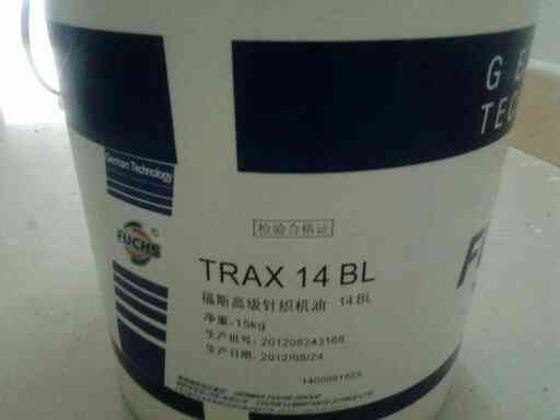 福斯TRAX 14BL针织油