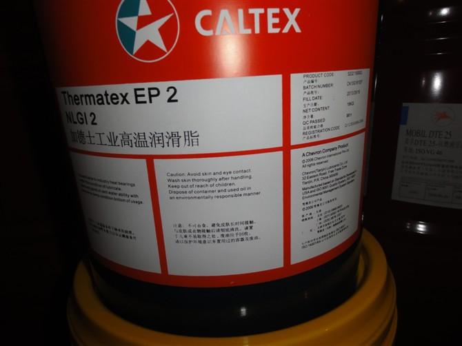 加德士Thermatex EP2高溫脂