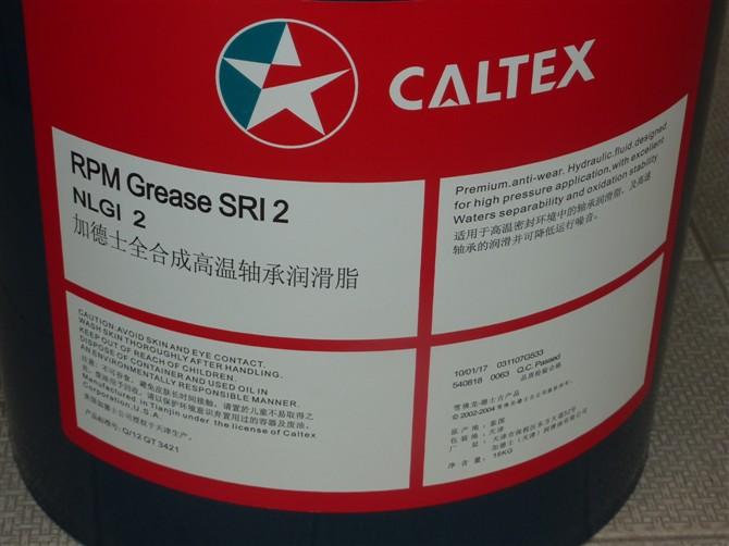 加德士特级高速轴承润滑脂