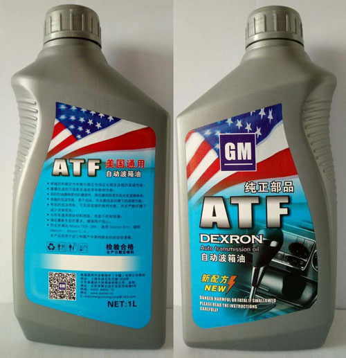 ATF 自动波箱�油