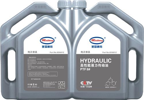 高性能♀液力传动油→ PTF 8#1