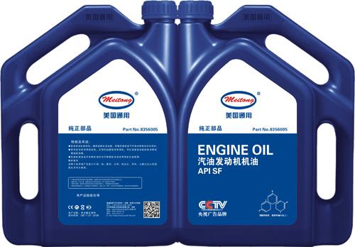 汽油∑ 发动机油 API SF