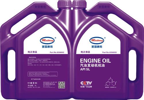 汽油发动机�缬� API SL