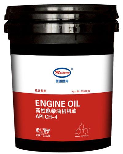 高性能柴油机半空之中油 API CH-4
