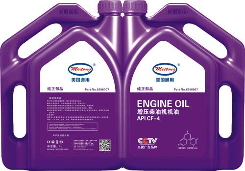 增压柴油机◎油 API CF-4-1