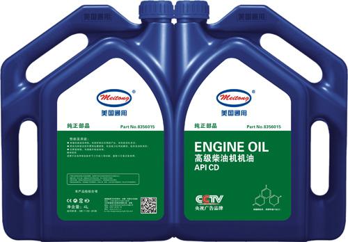 高级①柴油机油 API CD