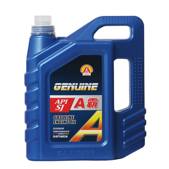 A霸 SG 合成汽机油 4L