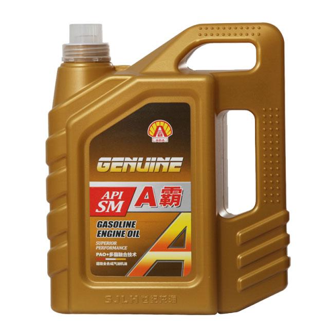 A霸润滑油