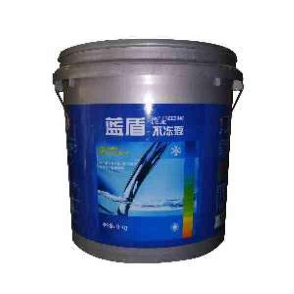 供应蓝盾防冻液