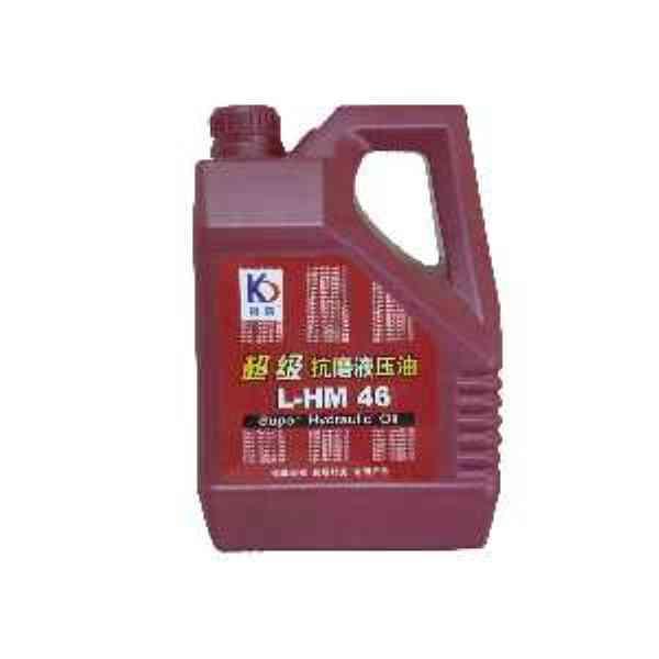 供应46#抗磨液压油3.5L
