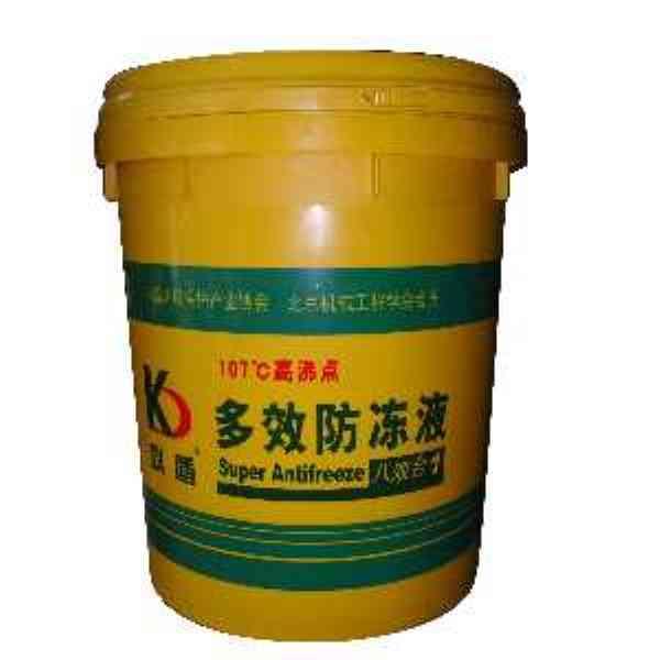 供应18kg防冻液
