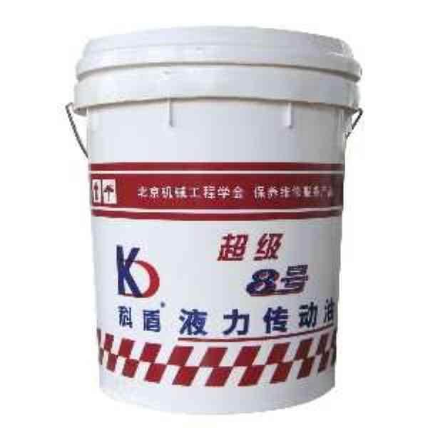 供应8#液力传动油