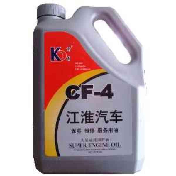 供应CF-4江淮