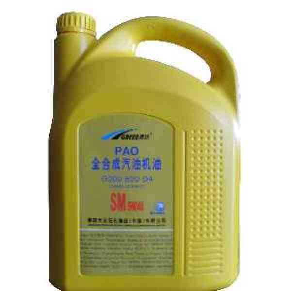 供应SM全合成汽机油