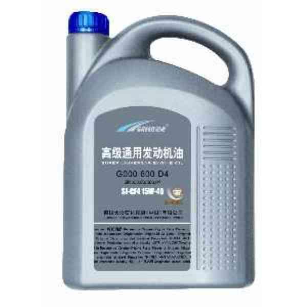 供应SJ-CF-4通用发动机油