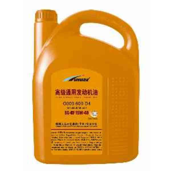 供应SG-CF通用机油