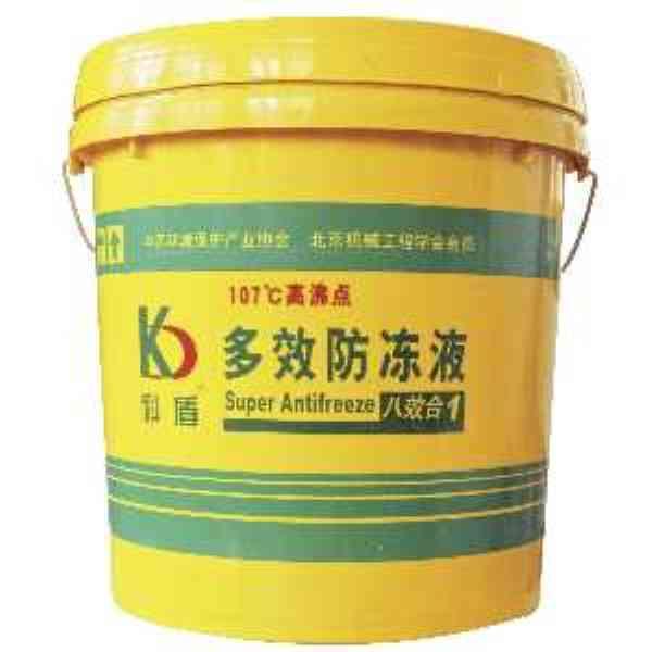 9kg防冻液