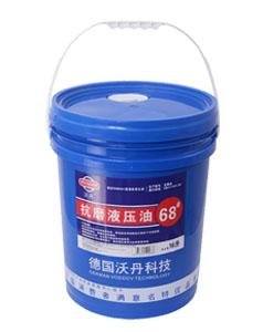 沃丹抗磨液压油68# 16L