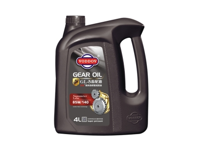 GL-5齿轮油85W140 4L