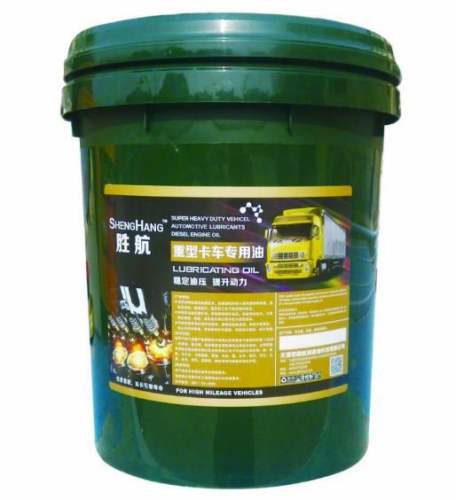 重型卡车专用油
