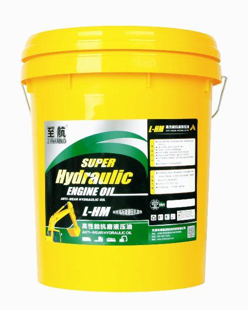 高性能抗磨液压油 L-HM