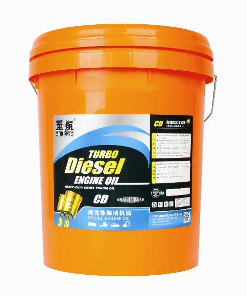 高性能柴油机油 CD