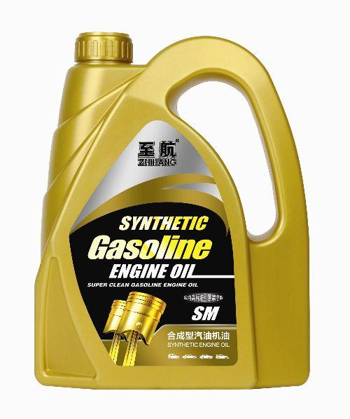 合成型但是此刻汽油机油 SM