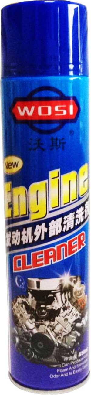 发动机外部清�洗剂