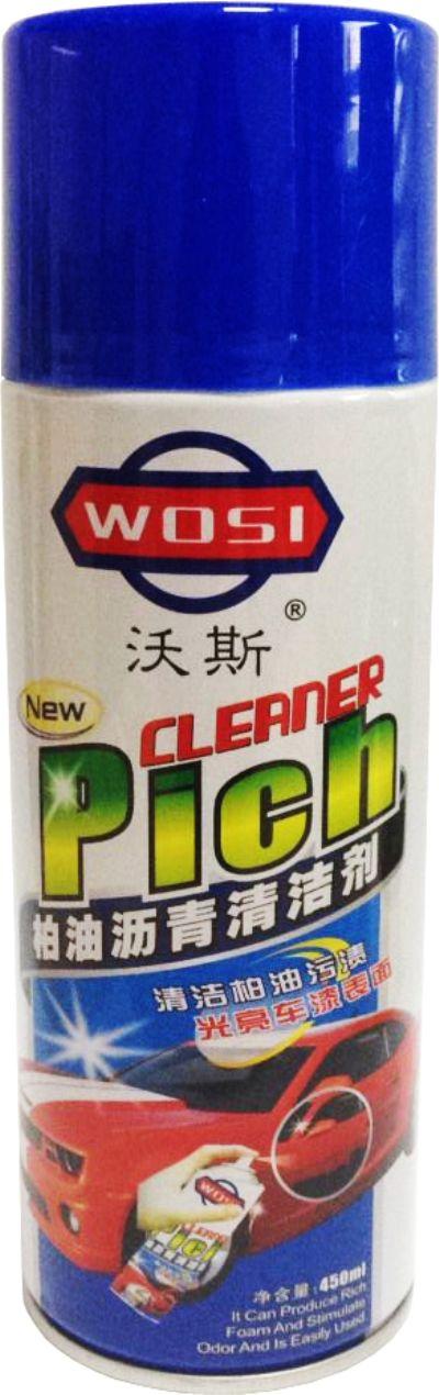 柏油沥青�w清洁剂
