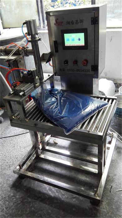 润滑油软包装称重灌装机