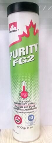 供应加拿大进口食品级润滑脂FGG