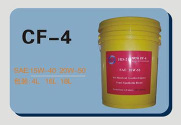 供应进口机油CF-4机油
