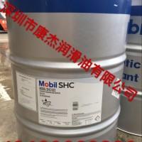 供应美孚合成SHC639