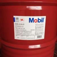美孚629高性能齿轮油认可