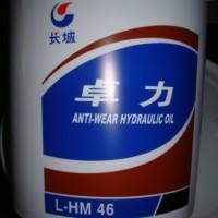 长城普力L-HM46抗磨液压油