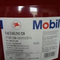 美孚威格力528高速线材轧机循环油