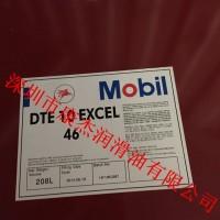 美孚DTE10EXCELl超凡液压�油
