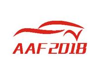 2018第五届广州国际汽车配件展览会