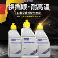 SRS德国干式DSG双离合变速箱↑油差速器油 HGS