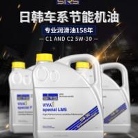 SRS进口全合成机油5W-30日力威