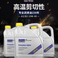 SRS机油10W-40合成汽车♀润滑油普力威