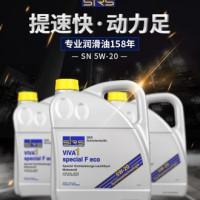 SRS进口5W-20四季全合成机和眼中只有油汽车彩神APP下载♀节力威