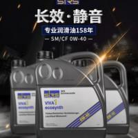 SRS全合成0W-40机油进口正品∴极力威4L