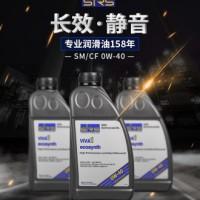 全合成0W-40汽车机油SRS极力威1L