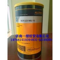 高速气流纺转杯油NBU15   PDP65
