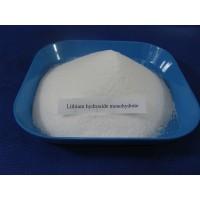 单水氢氧化锂