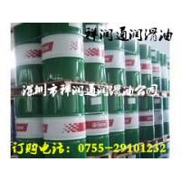 嘉实多Rustilo 647纯油防锈↑剂